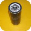 Oil Filter AUDI V8 QUATTRO 32V 90-94 3.6 4.2 filter 32V Engine-5274