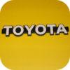 OEM Grill / Radiator Emblem for Toyota Land Cruiser FJ60 81-87 bib-0
