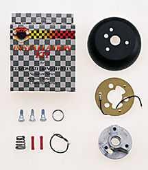 Grant Steering Wheel Adapter Kit Daihatsu Rocky-0