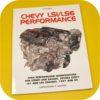 CHEVY LS1 LS6 Engine Performance Manual Camaro Corvette Intake Cylinder Head V8-0