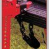 Hi Lift Bumper Lift-1324
